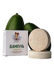 Шампунь твердый с кокосовым молочком Greena Avocadova
