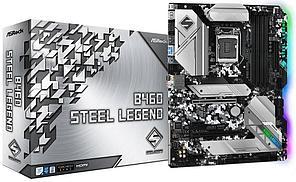 Материнская плата ASRock B460 STEEL LEGEND LGA1200 4xDDR4 6xSATA RAID 2xUM.2 HDMI DP ATX
