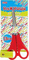 Ножницы детские 13 см цвет красный Prof Press