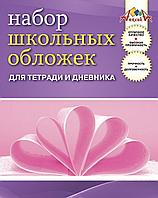 Обложки для тетрадей и учебников Апплика