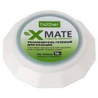 """Гелевый увлажнитель для пальцев """"Hatber X-Mate"""", 20гр, в картонной упаковке"""