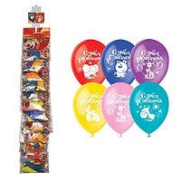 """Воздушные шары, 5шт., М12/30см, Поиск """"С Днем рождения"""", пастель+декор, ассорти, европ.,стриплента"""