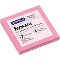 Самоклеящийся блок OfficeSpace, 76*76мм, 100л., розовый