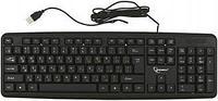 Клавиатура Gembird KB-8320UXL-BL, USB, проводная, черная