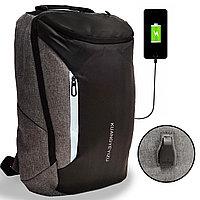 Городской рюкзак с USB выходом, для ноутбука со светоотражающими элементами 830 серый