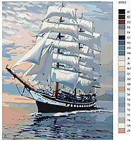 Картина по номерам красками 80х100см