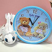 Настенные часы круглые диаметр 25 см Classic bear M5188A голубые с медведями