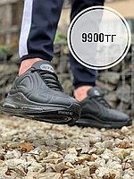 Кросс Nike 720 чвн, фото 1