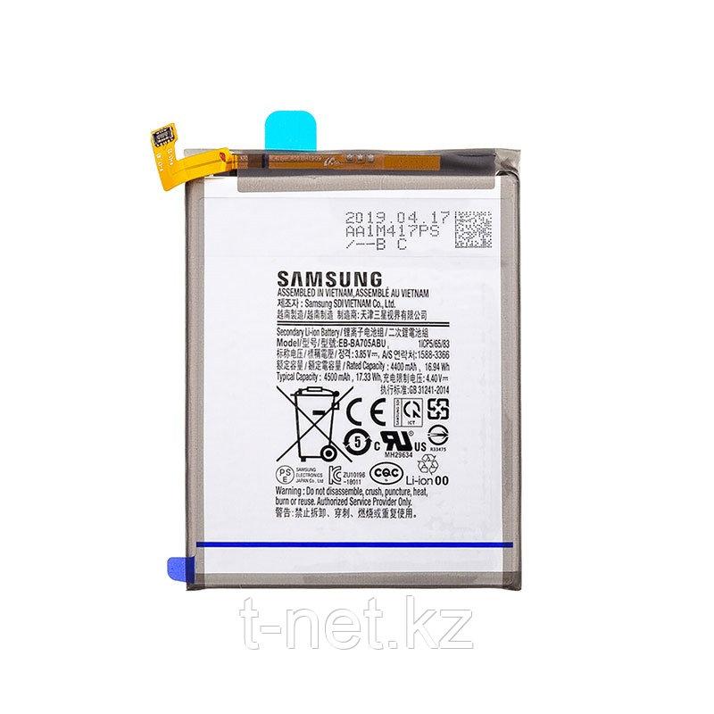 Аккумуляторная батарея SAMSUNG A70/ A705 EB-BA705ABU