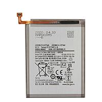Аккумуляторная батарея SAMSUNG A71/ A715 EB-BA715ABY