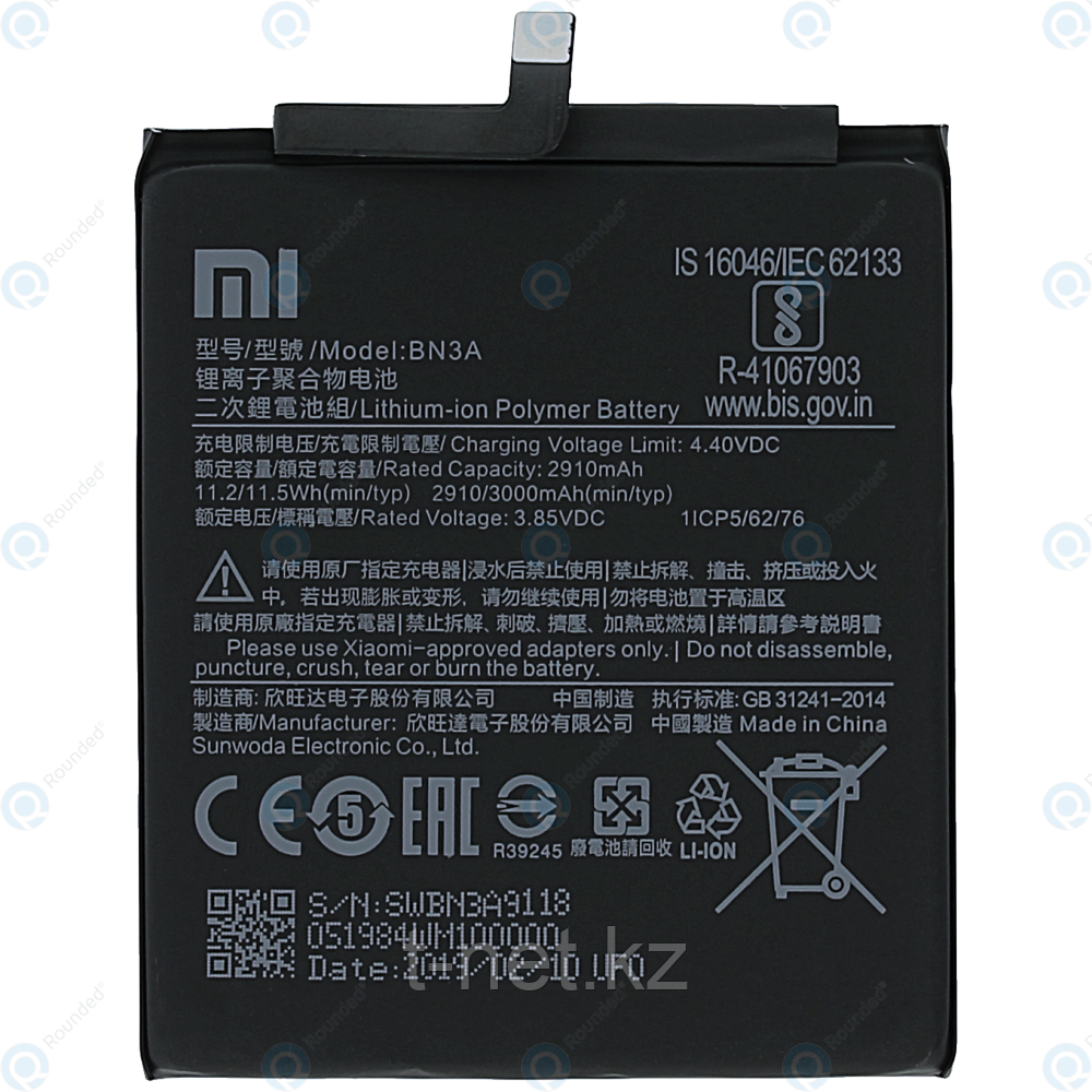 Аккумуляторная батарея XIAOMI REDMI GO BN3A