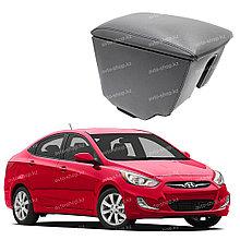 Подлокотник Lux для Hyundai Accent/Solaris (2011-2017) в подстаканник