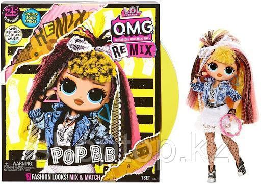 Куклы LOL - фото 4