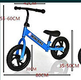 Беговел Mini Bike. Сверх лёгкий., фото 6