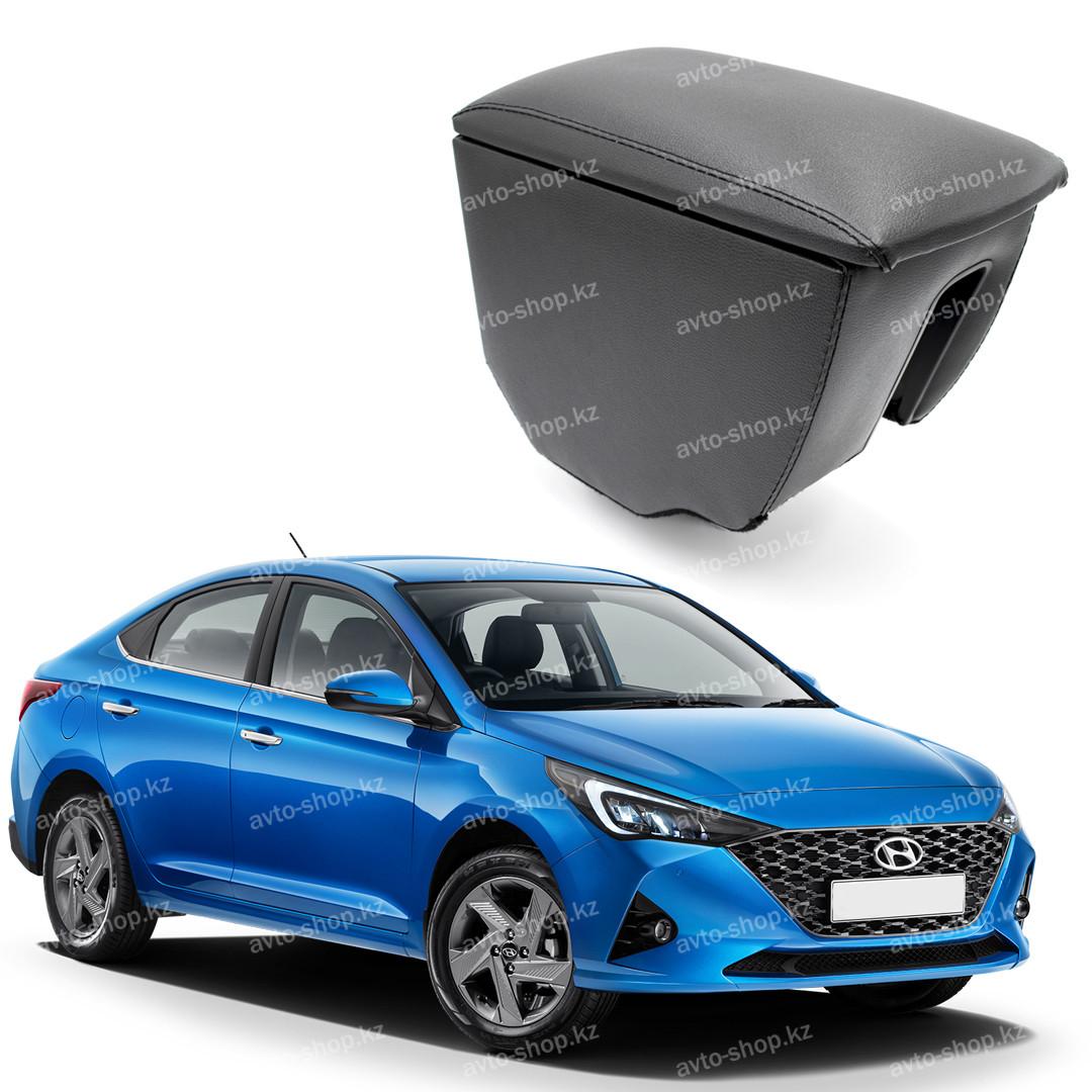 Подлокотник Lux для Hyundai Accent/Solaris (2017-) в подстаканник