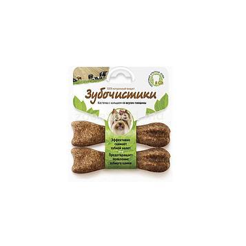 Зубочистки для собак мелких пород со вкусом говядины