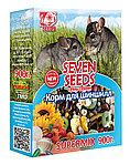 Seven Seeds, корм для шиншилл, уп.900гр.