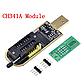 Программатор CH341A, USB, поддержка микросхем SOIC8, SOP8, EEPROM серий 93Сxx, 25Cxx, 24Cxx, фото 3