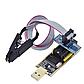 Программатор CH341A, USB, поддержка микросхем SOIC8, SOP8, EEPROM серий 93Сxx, 25Cxx, 24Cxx, фото 2
