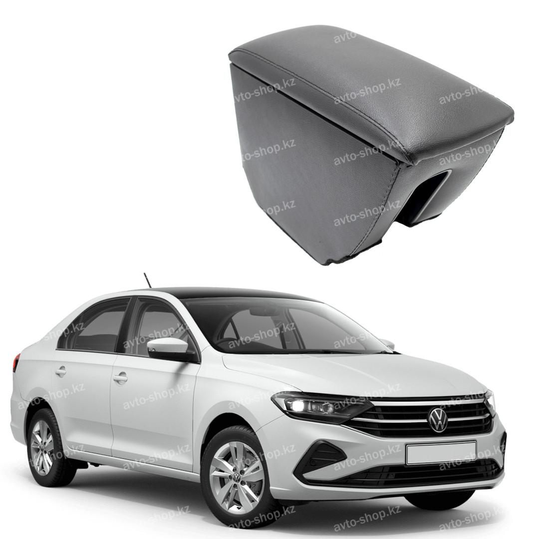 Подлокотник Lux для Volkswagen Polo VI (2020-)
