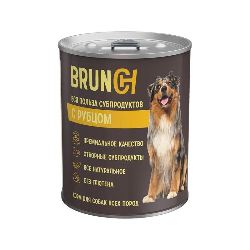 Brunch Консервы для собак с рубцом