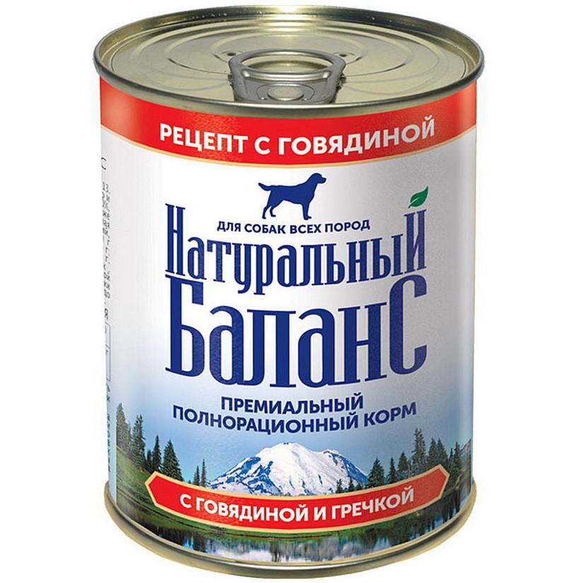 """""""Натуральный Баланс"""" Консервы для собак с говядиной и гречкой"""