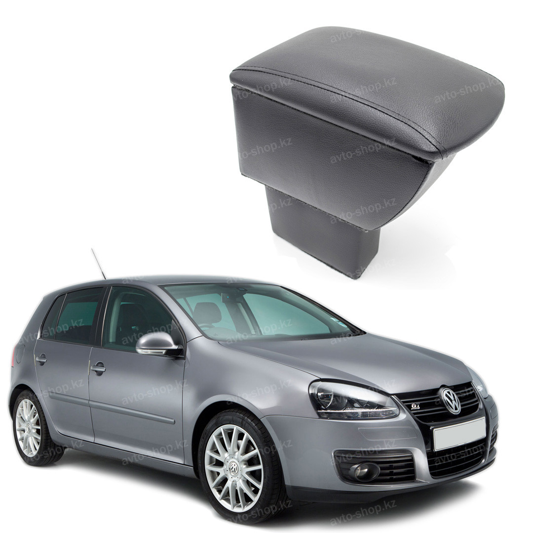 Подлокотник для Volkswagen Golf V (2003-2009)