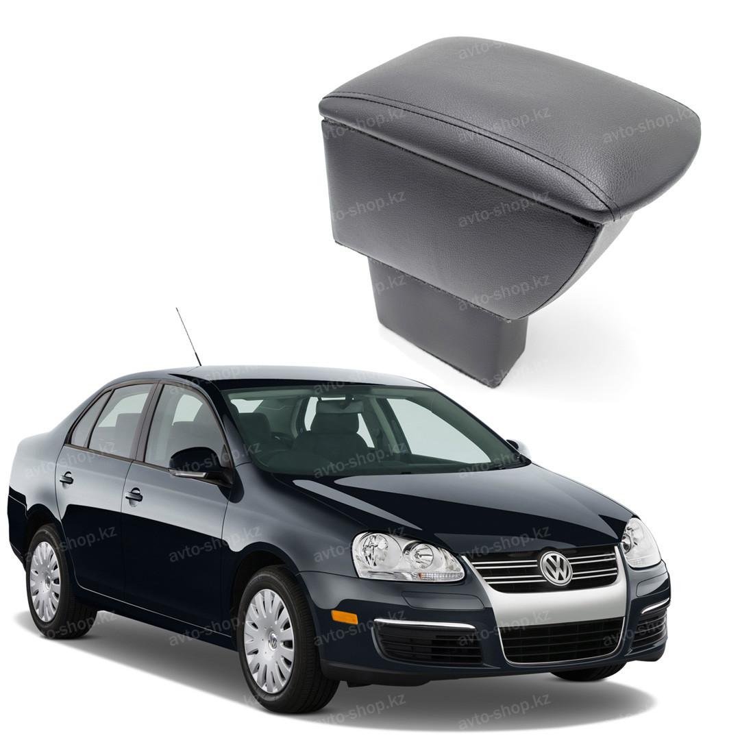 Подлокотник для Volkswagen Jetta 5 (2005-2011)