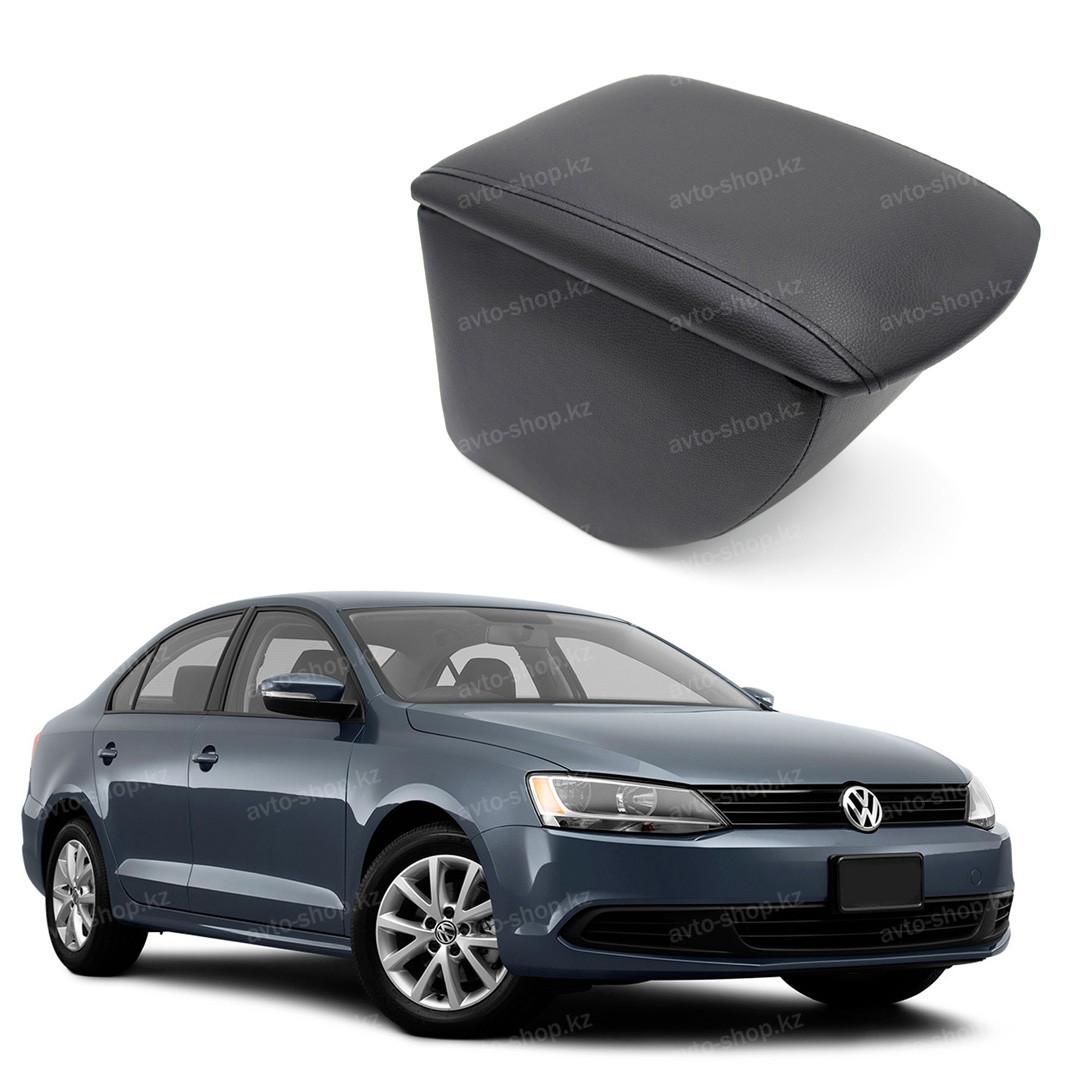 Подлокотник для Volkswagen Jetta 6 (2010-2018)