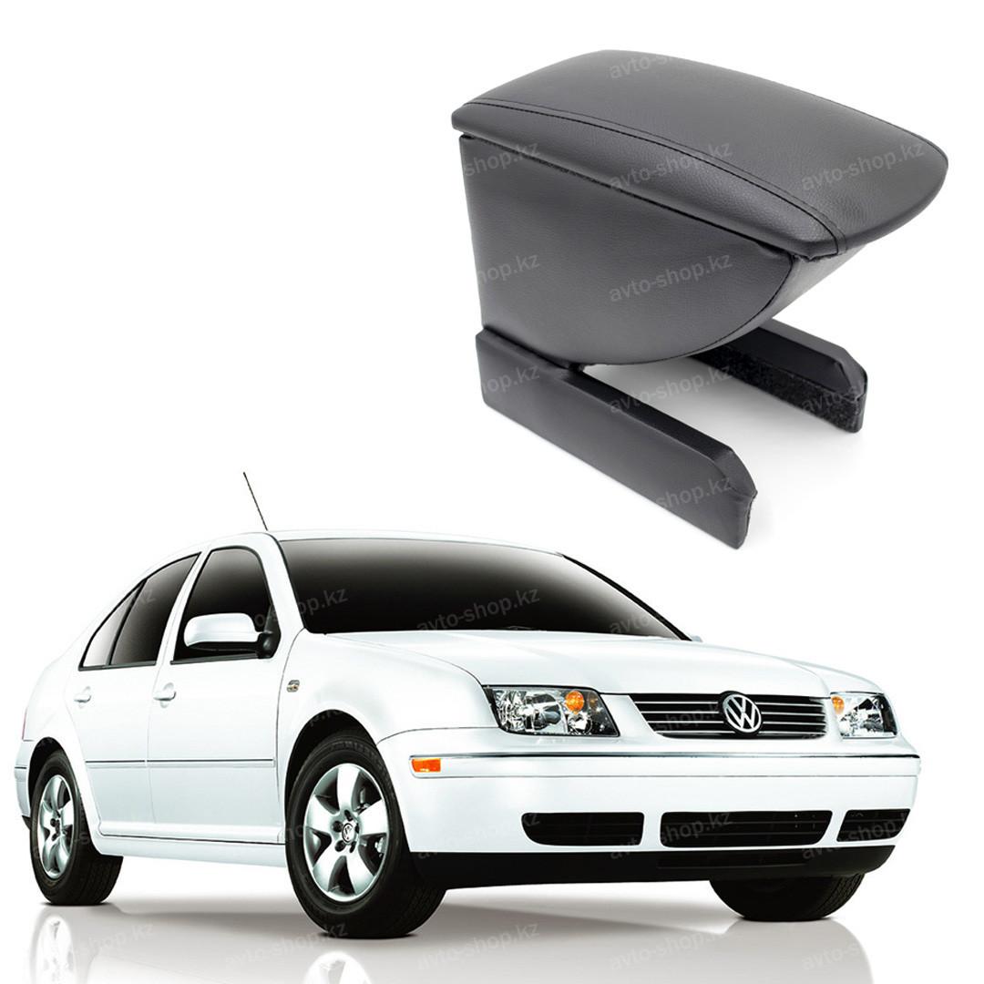 Подлокотник для Volkswagen Bora (1998-2005)