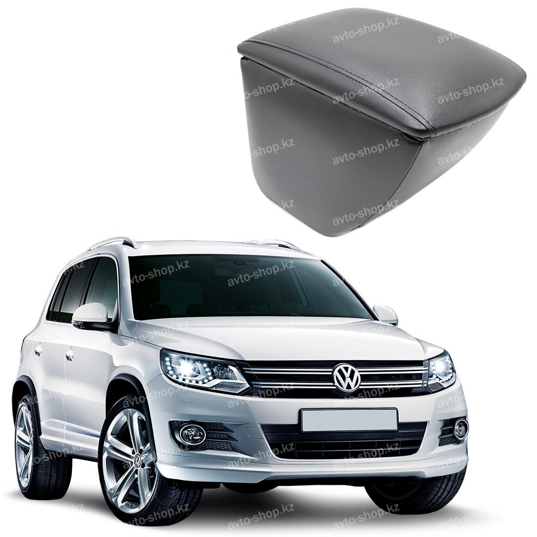 Подлокотник для Volkswagen Tiguan (2007-2016)