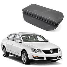 Подлокотник для Volkswagen Passat B6 (2005-2010)