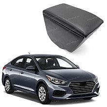 Подлокотник для Hyundai Accent/Solaris (2017-)