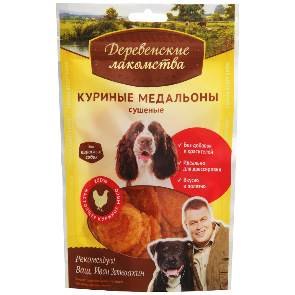 Лакомство для собак Медальоны куриные для собак