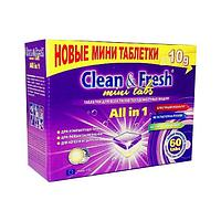"Таблетки для ПММ ""Clean&Fresh"" Allin1 mini tabs (mega) 60 штук , 60 шт"