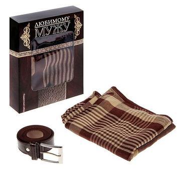 """Подарочный набор в коробке """"Любимому мужу"""": шарф и ремень"""