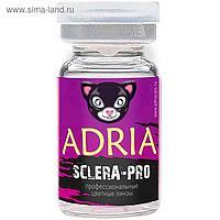 Цветные контактные линзы Adria Sclera-Pro, чёрная, 0.00/8,6, в наборе 1шт