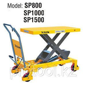 Стол подъемный передвижной XILIN г/п 1500 кг 420-1000 мм SP1500, фото 2