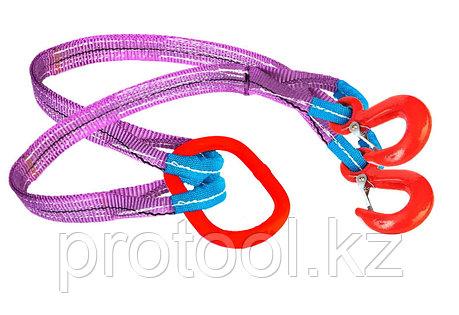 Строп текстильный TOR 2СТ 1,4 т 15,5 м 30 мм, фото 2