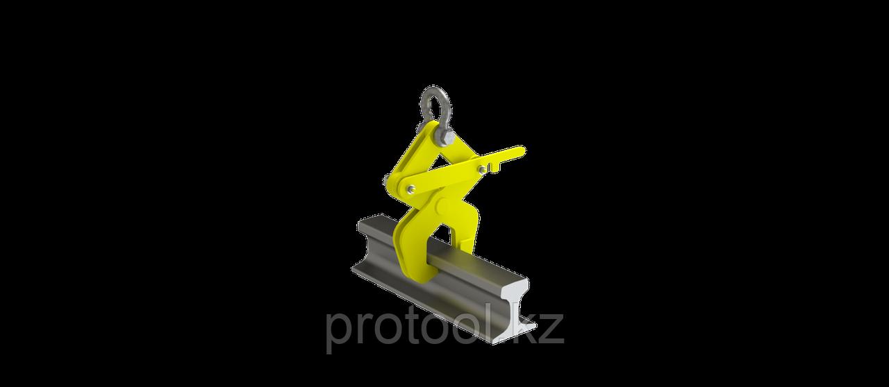 Захват для рельс ZDR 1,4 т
