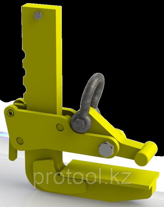 Захват эксцентриковый ZGR (г/п 3,32 т, лист 0-150мм)