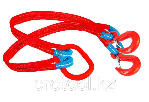 Строп текстильный TOR 2СТ 7,0 т 19,5 м 150 мм, фото 2