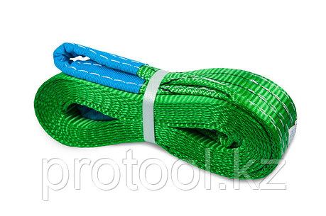 Буксир текстильный ленточный 8,0 т 5,0 м (петля-петля), фото 2