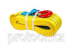 Буксир текстильный ленточный 10,0 т 6,0 м (крюк-крюк)