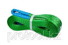 Буксир текстильный ленточный TOR БТЛ 8,5 т 4,0 м (петля-петля)