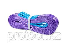 Буксир текстильный ленточный TOR БТЛ 9,0 т 6,0 м (петля-петля)