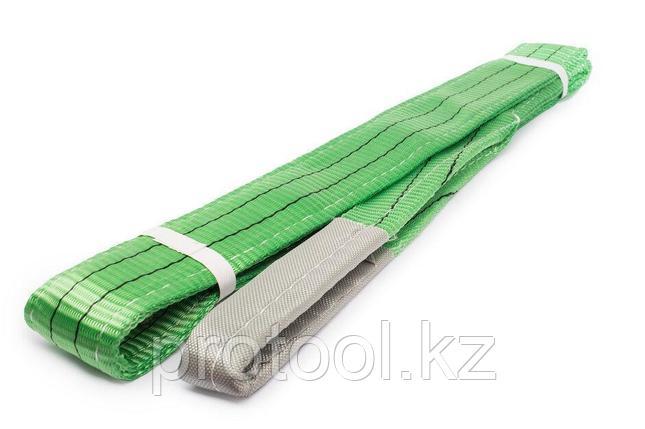 Строп текстильный TOR СТП 2,0 т 2,5 м 60 мм, фото 2