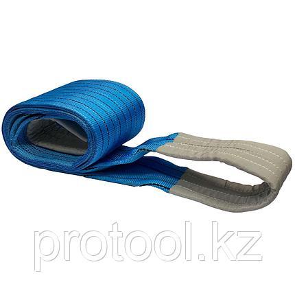 Строп текстильный TOR СТП 8,0 т 6,0 м 240 мм, фото 2