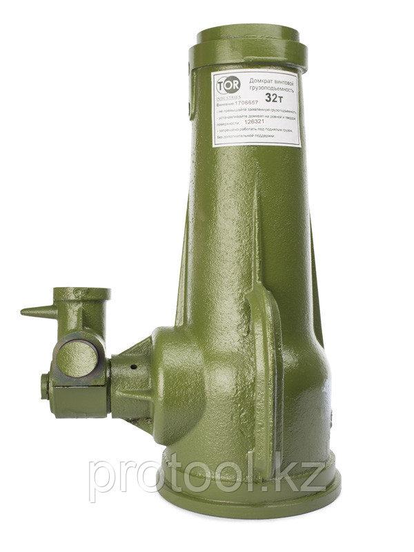 Домкрат винтовой TOR ДВ 32,0 т