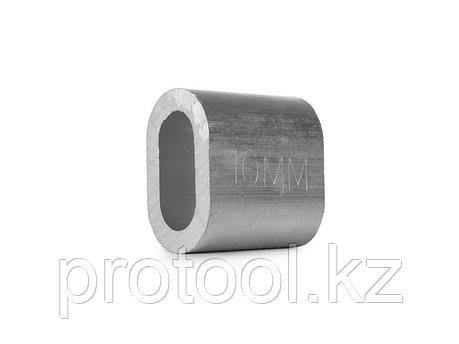 Втулка алюминиевая 10 мм TOR DIN 3093, фото 2